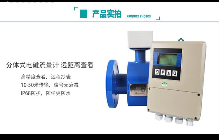 LD-DN10电磁流量计 LD系列电磁流量计,污水流量表,电磁流量计接线方法,自来水电磁流量计,液体电磁流量计
