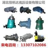 长期收购 二手液压泵回收