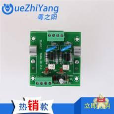 TL06A-2G V1.0