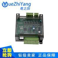 透明壳PLC工控板TX1N-14MT 板式PLCTX1N-14MT  2轴100K步进PLC