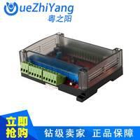 粤之阳板式PLC TX1N-24R-DC24V  DVP下载线透明壳PLC 24点PLC工控板