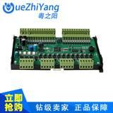 热销4轴150K板式PLC工控板 TX1N-40MT 粤之阳PLC控制板批发