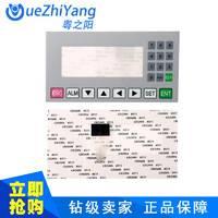 其他品牌 MD204L 文本显示器面膜  OP320-A开关板  MD204L面板