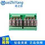 8路一开一闭粤之阳独立继电器模组TL10A-8R3  8路10A继电器模组批发