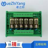 厂家供应TL10A-6R1 V1.1 6路采用和泉一开独立继电器模组批发