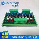 热销PLC放大版 TL06A-8G V1.0 8路带座可控硅放大板批发 交流PLC放大板