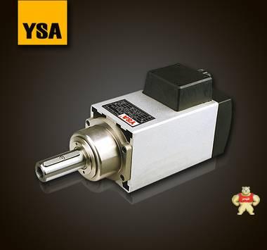 YSA意萨精密切割锯床开料主轴夹锯片高速电机H495 主轴电机,雕刻主轴,高速电机,雕刻电主轴,高速电主轴