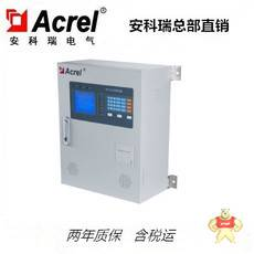 Acrel-6000/B1