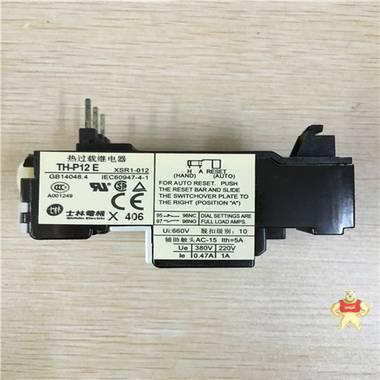(原装)士林热过载继电器    TH-P12E0.9A    0.7~1.1 士林,继电器,TH-P12E0.9A