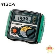 4120A-20-2000
