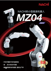MZ04-01