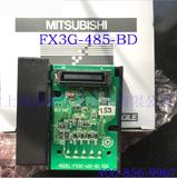 供应日本三菱 485模块 FX3G-485-BD 含税含运费