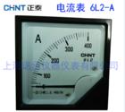 正泰 机械式 指针式 交流电流表 功率表 仪表 6L2-A