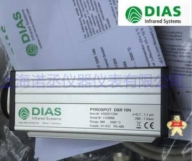 德国DIAS DGE10N 短波低温 红外测温仪 温度范围100~1200 °C 德国DIAS,DGE10N,短波低温 红外测温仪,温度范围1001200 C