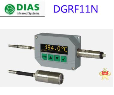 光纤红外测温仪 DGEF11N 150°C ~ 1200°C 德国DIAS DGF11N 在线式数字式红外测温仪 光纤红外测温仪 DGEF11N,德国DIAS DGF11N,在线式数字式红外测温仪
