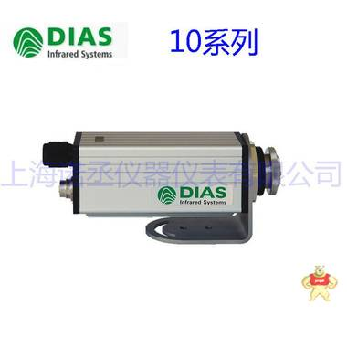 DGR10N 低温双色 红外测温仪 , 300~1100°C 德国DIAS 帝艾斯 DGR10NV DGR10N,低温双色,德国DIAS,帝艾斯,DGR10NV