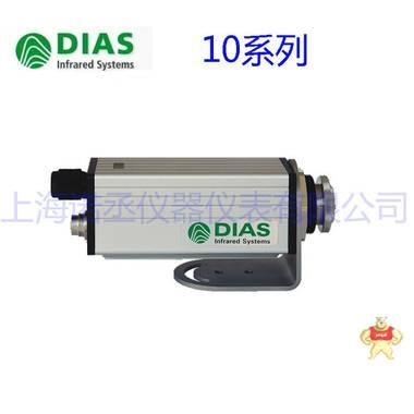 DSR10N  双色红外测温仪 德国帝艾斯一级代理 DIAS正品保证 测温范围500~3300°C DSR10N,双色红外测温仪,德国帝艾斯一级代理,进口测温仪,DIAS