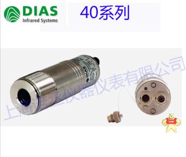 DIAS DSF40N  光纤红外测温仪 数字二线制红外测温仪 600~2500°C DIAS DSF40N  光纤红外测温仪,数字二线制红外测温仪,数字二线制