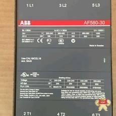 AF580-30-11