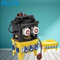 户外工业防水组合开关插座箱移动手提照明配电箱便携式电源检修箱4