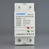 自复式过欠压保护器 NMGQ-50A/2P 上海能曼电气 厂家现货 型齐全