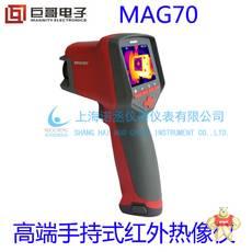 MAG70