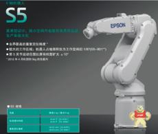S5-A701