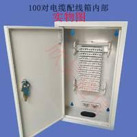 100对电话分线箱HPX-100