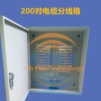 200对电话分线箱HPX-200