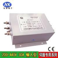 电源滤波器30A伺服电机专用滤波器220-380V高品质专用系列