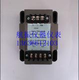 HZD-B-I振动变送器