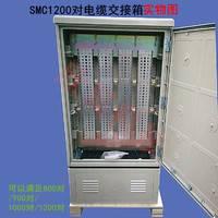 800对电缆交接箱HX-HPX800