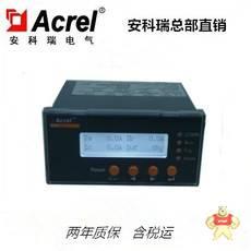 ARD2L-6.3/JC90L