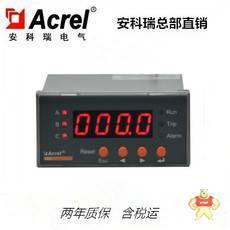ARD2-6.3/JC90L