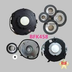 BFK458-25E BFK458-25N