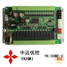 YK-20MR-C