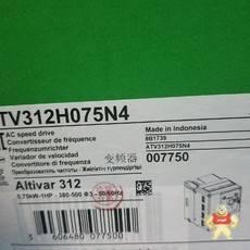 ATV312H075N4