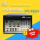 【研祥直营】紧凑型工控机IPC-620H,支持I3/I5/I7处理器