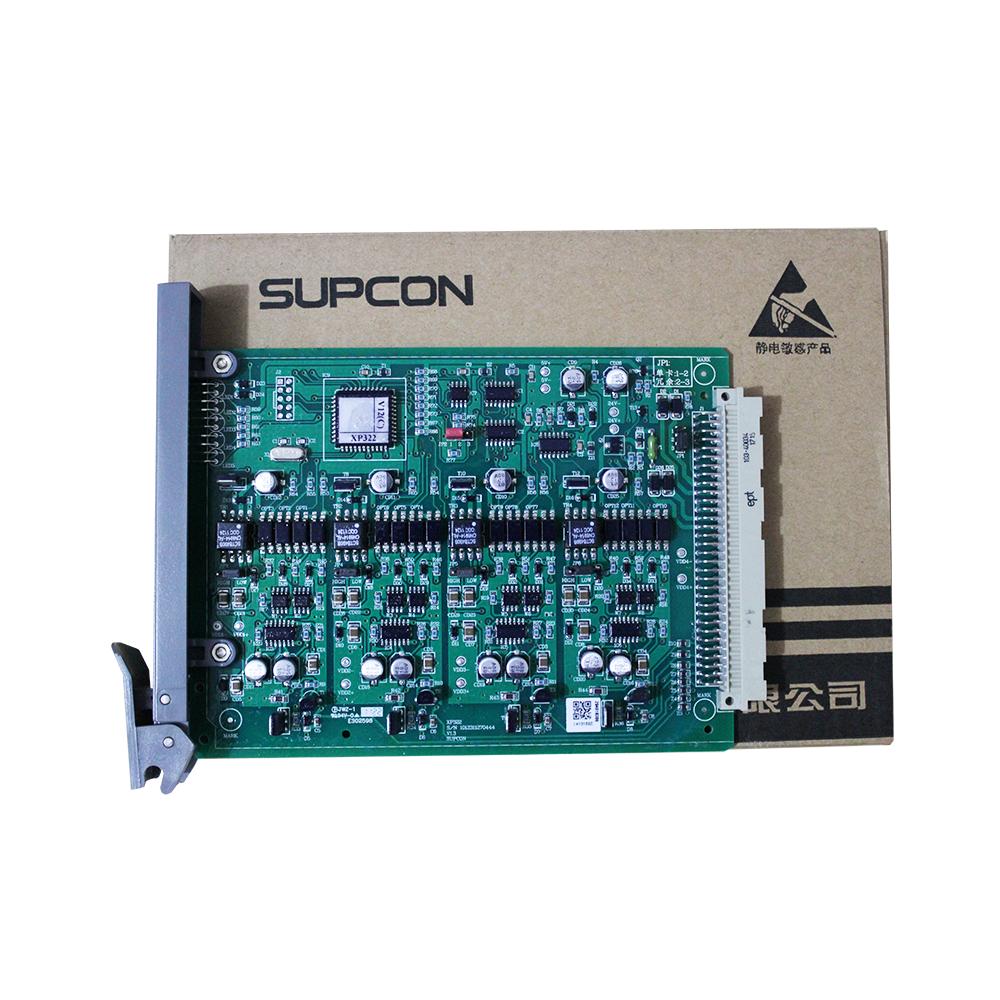 浙大中控  模拟量信号输出卡XP322
