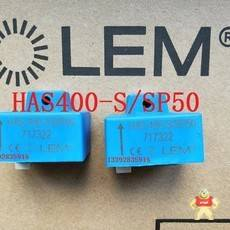 HAS400-S/SP50