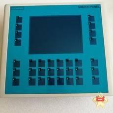 6AV6642-0DA01-1AX1