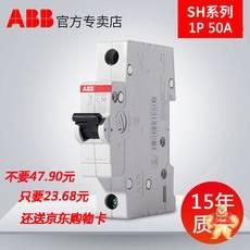 SH201-C50