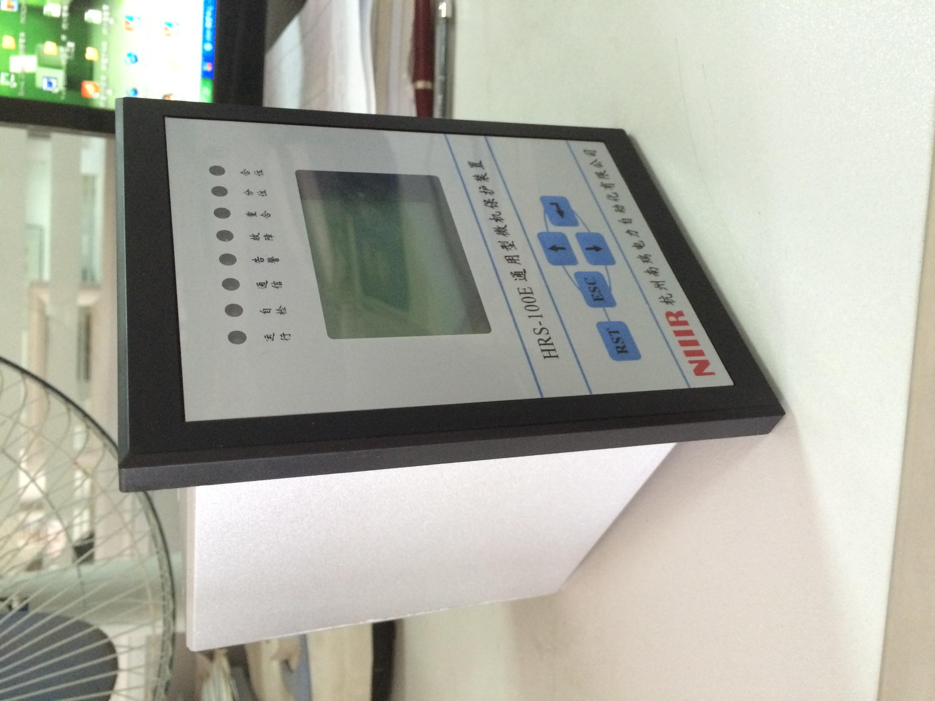 南瑞电力HRS-100E 杭州南瑞,南瑞电力,微机,综保,自动化设备