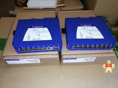 SPIDER II 8TX赫斯曼工业交换机人门级 SPIDER II 8TX,赫斯曼,赫斯曼交换机,赫斯曼工业交换机,工业交换机