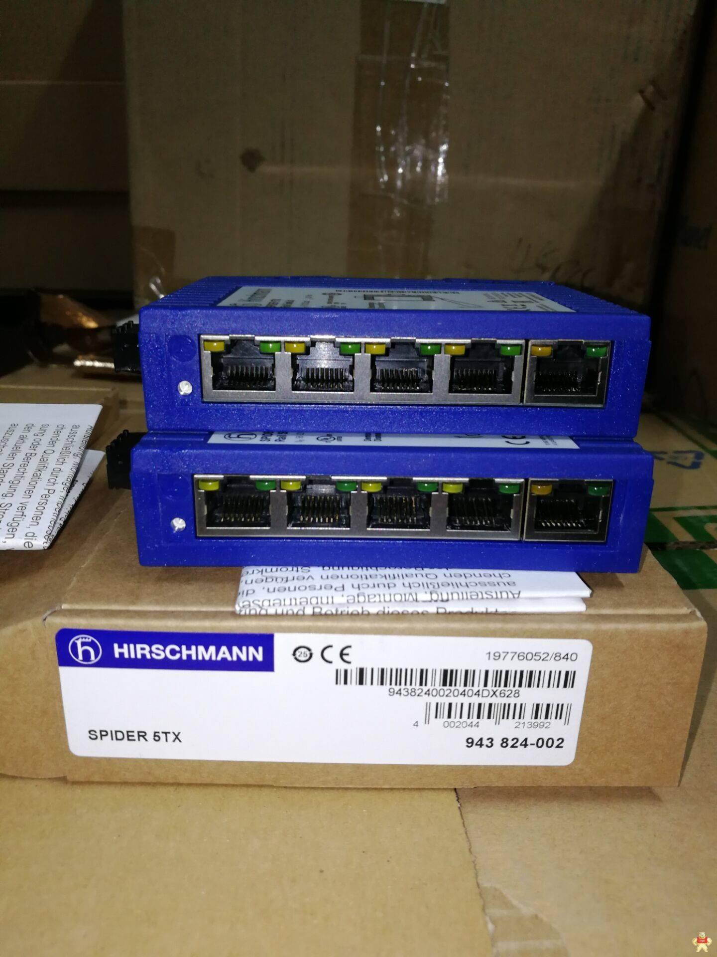 赫斯曼交换机SPIDER 5TX入门级 SPIDER 5TX,赫斯曼,赫斯曼交换机,赫斯曼工业交换机,工业交换机