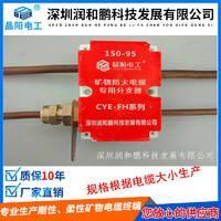 矿物电缆分支盒  防火电缆分支盒供应商 优质电缆分支盒  CYE矿物电缆分支器