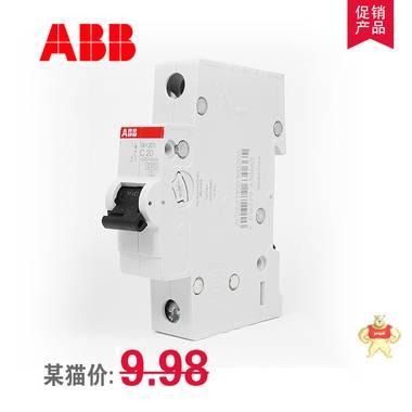 ABB小型断路器 S261微断空气开关SH201- C16  1P