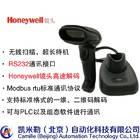 Honeywell高速解码镜头无线一维二维码扫描枪支持RS232接口modbus rtu标准协议CAM-SCAN-H2