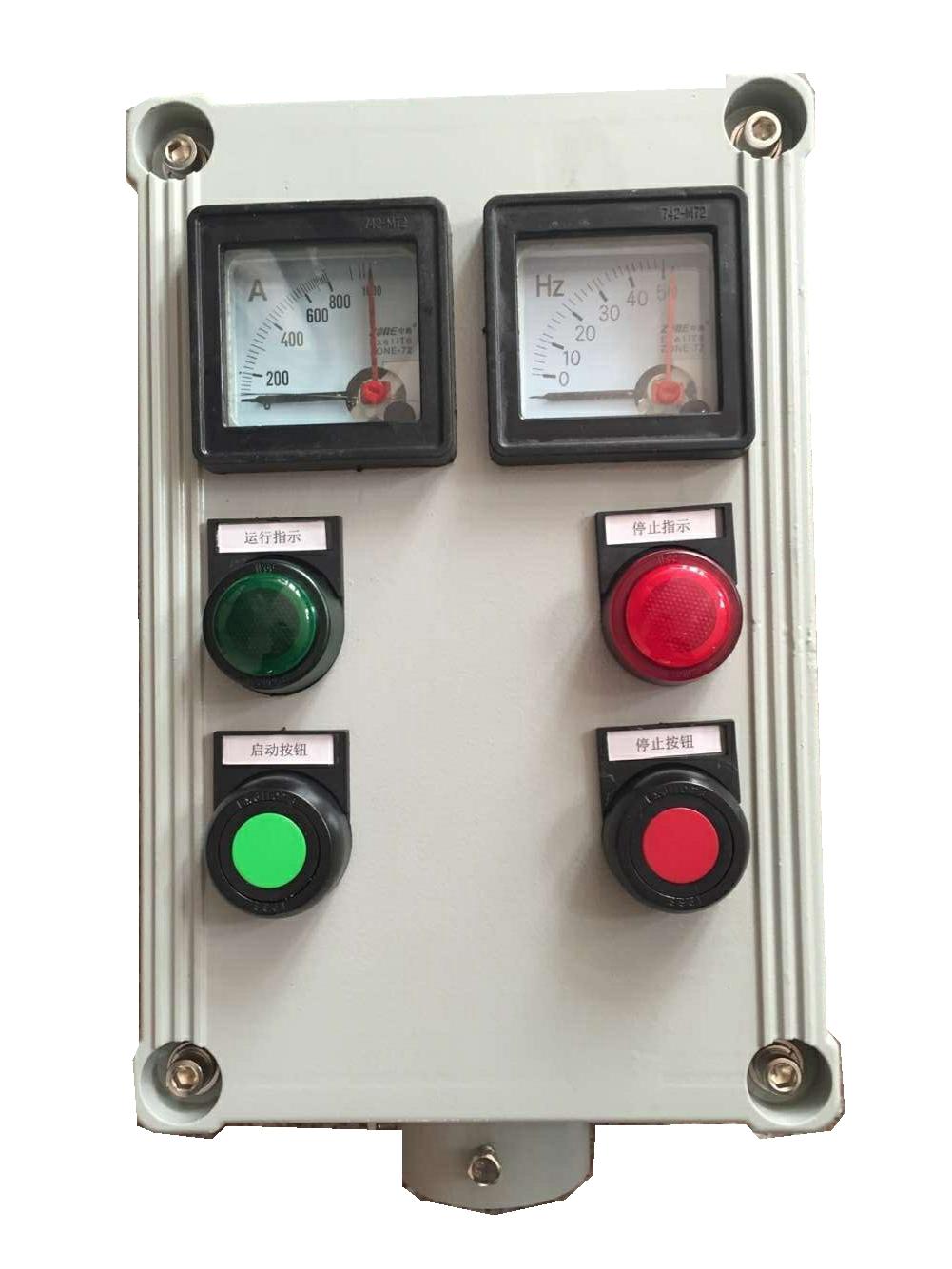 远程控制防爆操作柱