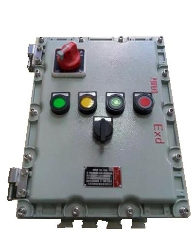 盲板阀防爆控制箱 钢板焊接防爆配电箱